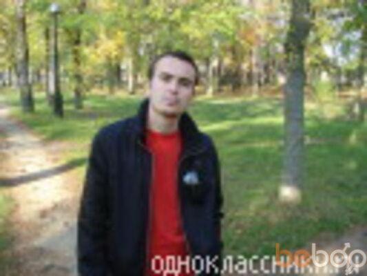 Фото мужчины Арчи, Тирасполь, Молдова, 31