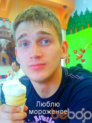 Фото мужчины Эндрю, Санкт-Петербург, Россия, 29