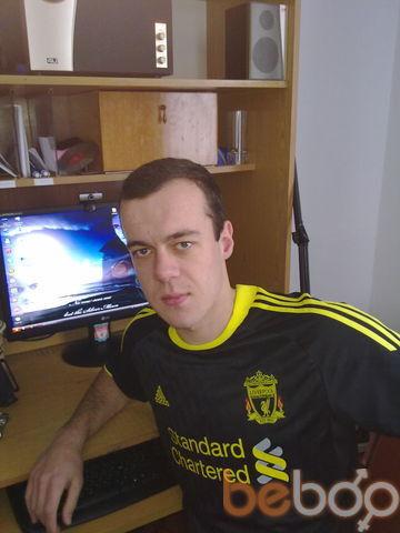 Фото мужчины Broken Angel, Рогатин, Украина, 28