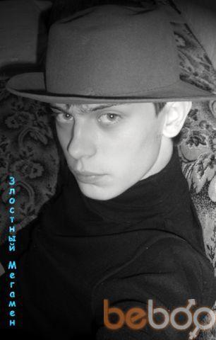 Фото мужчины SexoloG, Павлово, Россия, 25