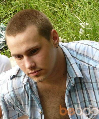 Фото мужчины Lupusgrant, Москва, Россия, 28