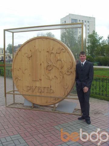 Фото мужчины Эдик, Томск, Россия, 26