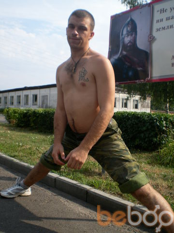 Фото мужчины Tiger_48, Липецк, Россия, 32