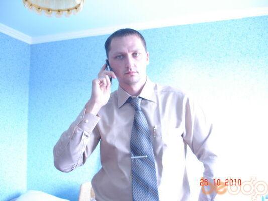Фото мужчины SerGio, Майкоп, Россия, 35
