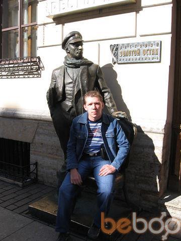 Фото мужчины dosia, Иваново, Россия, 37