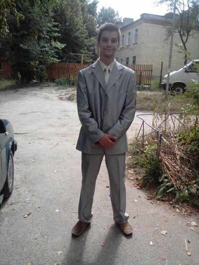 Фото мужчины Сергей, Чернигов, Украина, 32