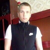 Фото мужчины Александр, Нижний Новгород, Россия, 23