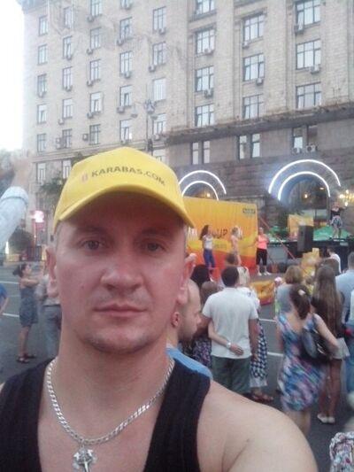 Фото мужчины Серёжа, Киев, Украина, 36