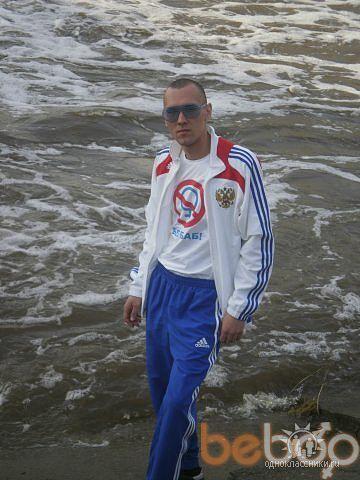 Фото мужчины Лысый, Барнаул, Россия, 27