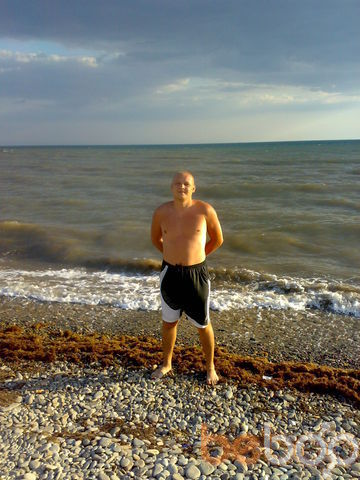 Фото мужчины nichik666, Кривой Рог, Украина, 37