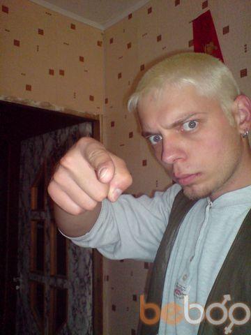 Фото мужчины Prosto Denya, Запорожье, Украина, 30