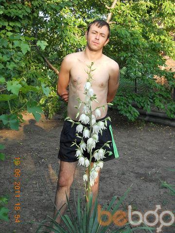 Фото мужчины Jura, Пологи, Украина, 35