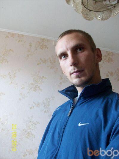 Фото мужчины luge, Шостка, Украина, 33