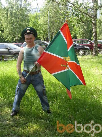 Фото мужчины Vladosss, Москва, Россия, 42