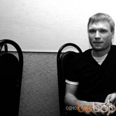 Фото мужчины kirilka, Москва, Россия, 33