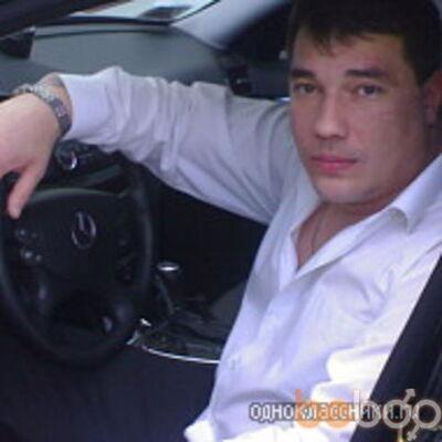 Фото мужчины ВЕЛИАР, Донецк, Украина, 43