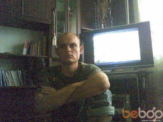 Фото мужчины Guram, Кривой Рог, Украина, 38