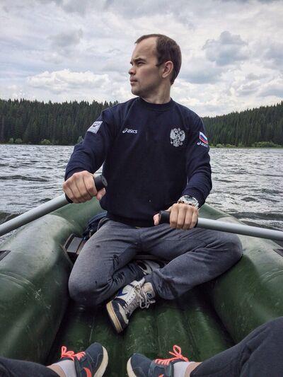 Фото мужчины Иван, Пермь, Россия, 23