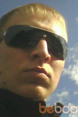 Фото мужчины Jmeka, Черкассы, Украина, 27