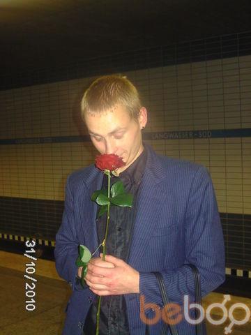 Фото мужчины ANTIDOTE, Nuernberg, Германия, 30