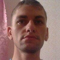 Фото мужчины Михаил, Кемерово, Россия, 30
