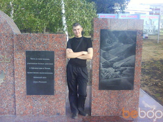 Фото мужчины MaxI, Кострома, Россия, 27