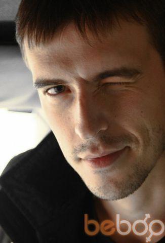 Фото мужчины Dima, Днепропетровск, Украина, 45