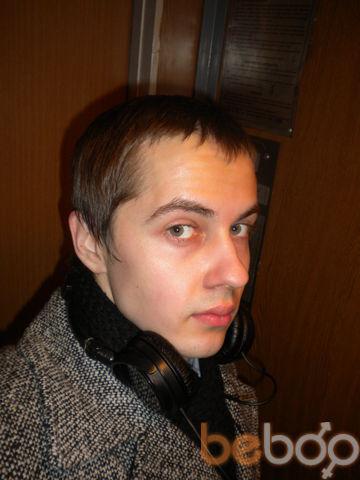 Фото мужчины Vick89, Ульяновск, Россия, 29