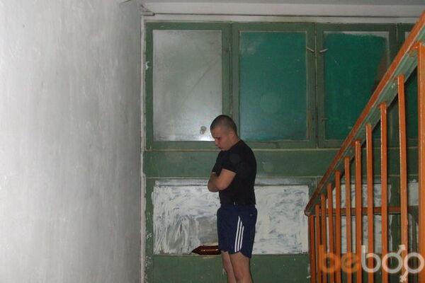 Фото мужчины Pactu, Кишинев, Молдова, 26