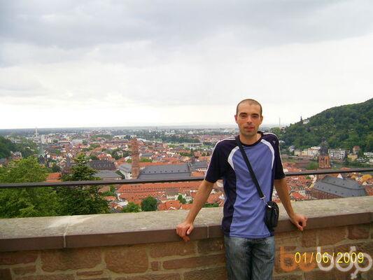Фото мужчины rat1k, Запорожье, Украина, 31