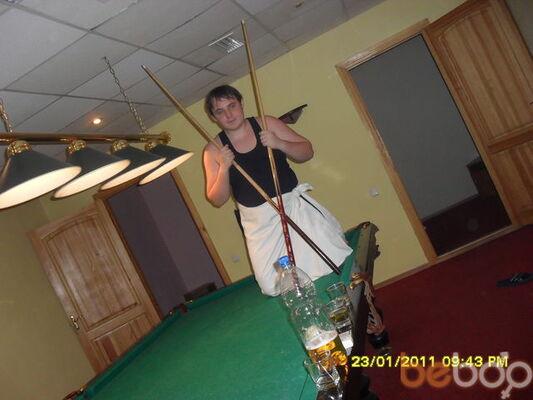 Фото мужчины Степа, Астана, Казахстан, 24