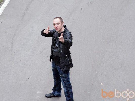 Фото мужчины HF353, Рига, Латвия, 32