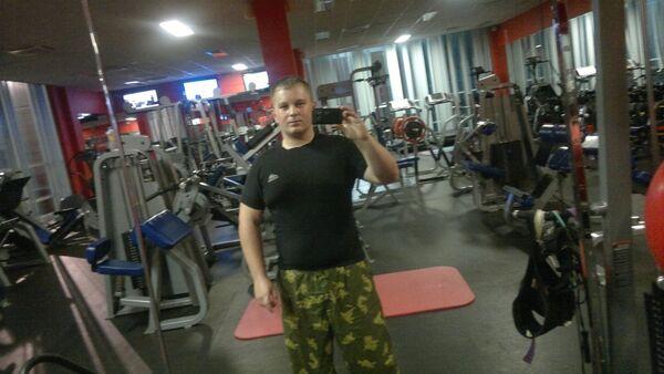 Фото мужчины Митя, Новомосковск, Россия, 30