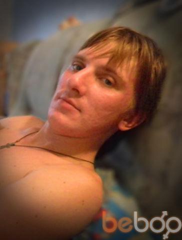 Фото мужчины Повар, Харьков, Украина, 29