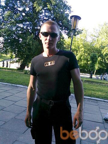 Фото мужчины Далокош666, Ровно, Украина, 35