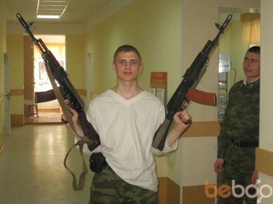 Фото мужчины демон 520, Озерск, Россия, 29