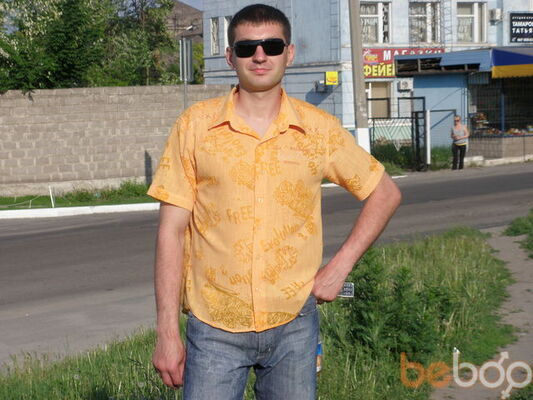 Фото мужчины Vitaljon, Днепродзержинск, Украина, 33