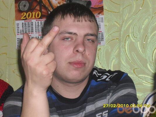 Фото мужчины yuriy, Старый Оскол, Россия, 29