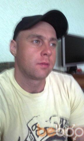 Фото мужчины Paladin, Шахты, Россия, 41