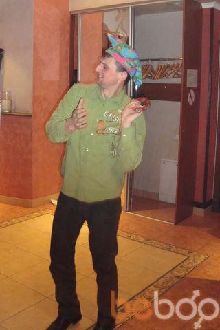 Фото мужчины перец, Киев, Украина, 33
