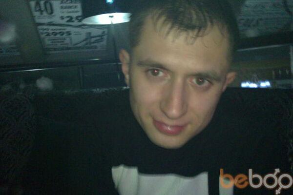 Фото мужчины brud, Донецк, Украина, 30