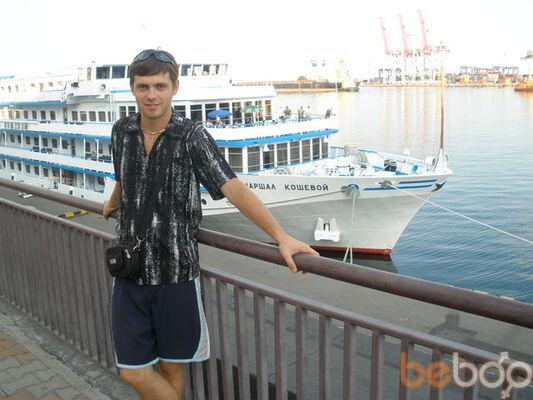 Фото мужчины Malchik, Киев, Украина, 35