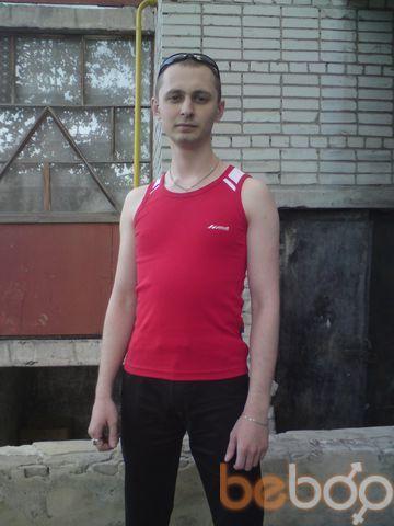 Фото мужчины LoGoS, Курган, Россия, 27