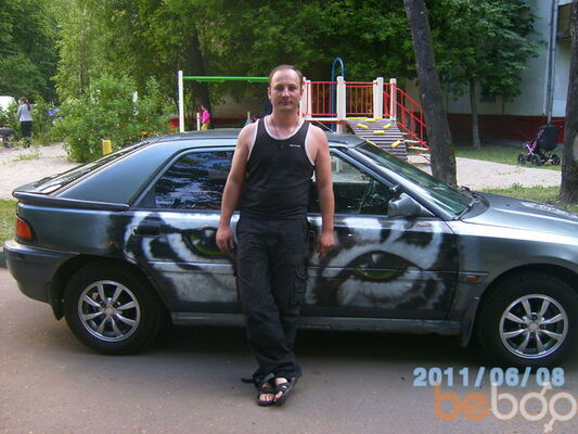 Фото мужчины malii197rus, Москва, Россия, 40