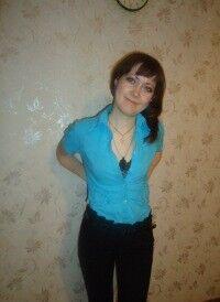 зарегистрироваться на сайте знакомств по пермскому краю