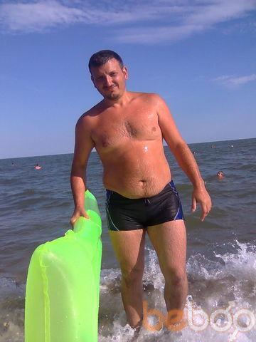Фото мужчины Krasav4ik, Кишинев, Молдова, 30