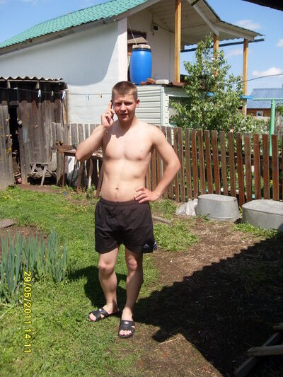 Фото мужчины Макс, Благовещенск, Россия, 26