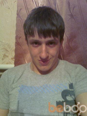 Фото мужчины kristaldo, Лысянка, Украина, 25
