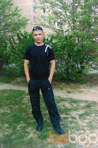 Фото мужчины ВИТЯ, Екатеринбург, Россия, 26