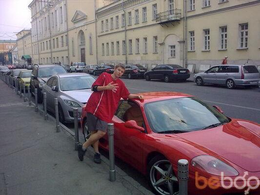 Фото мужчины Demon4567, Москва, Россия, 25